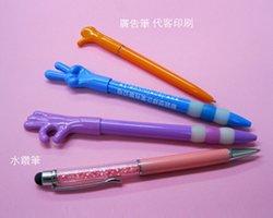 43-gift Pens