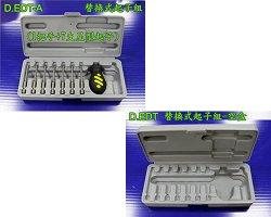 bit-screwdriver-set_f