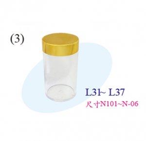 11-3 cosmetic jar